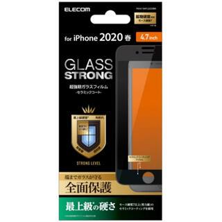 エレコム(ELECOM)のエレコム iPhone XS/X/11Proフルカバーガラスフイルム ブラック(保護フィルム)