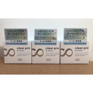 KOSE - クリアプロ クレンジングバーム