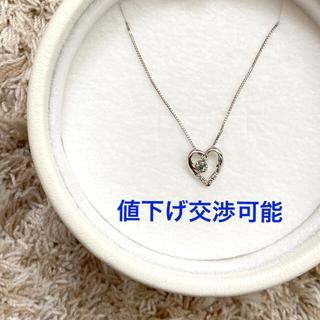テイクアップ(TAKE-UP)の<値下げ可能>K10 アイスブルーダイヤモンドハートネックレス(WG)(ネックレス)