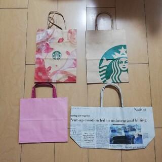スターバックスコーヒー(Starbucks Coffee)のスターバックスコーヒー スタバ ショッパー ショップ袋 紙袋他 合計4袋(ショップ袋)