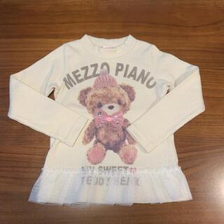 mezzo piano - メゾピアノ くま フリル ニット