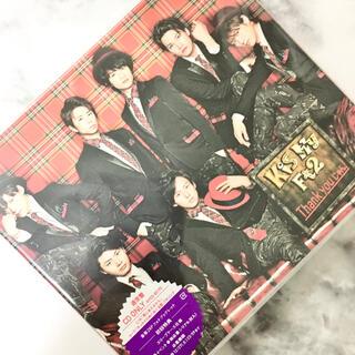 キスマイフットツー(Kis-My-Ft2)のKis-My-Ft2  Thank youじゃん! キスマイ  CD(ポップス/ロック(邦楽))