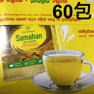 サマハン スパイスティー 60包(茶)