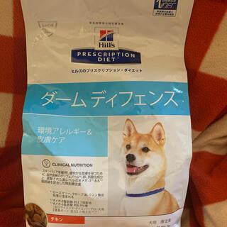 ヒルズスタイル(hills style)の ヒルズ 犬用 ダームディフェンス 環境アレルギー&皮膚ケア(ペットフード)