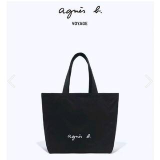 agnes b. - アニエスベー トートバッグ agnes b. カバン バック 正規 黒 Lサイズ