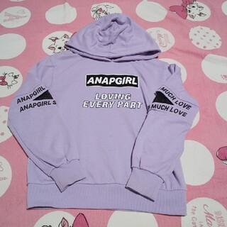 アナップ(ANAP)の即購入OK♡ANAP ロゴパーカー 150(Tシャツ/カットソー)