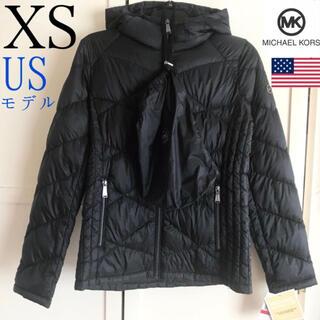 マイケルコース(Michael Kors)の新品MICHAELKORS USAレディースダウンジャケット XS 黒 収納袋付(ダウンジャケット)