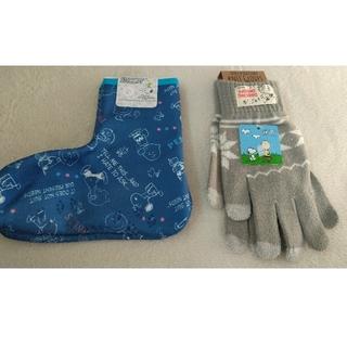 スヌーピー(SNOOPY)のスヌーピー スマホ対応手袋&ルームソックスセット(手袋)