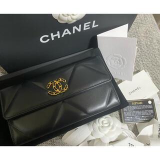 CHANEL - 正規品大人気CHANEL新作レア長財布ロングフラップウォレット新品シャネル