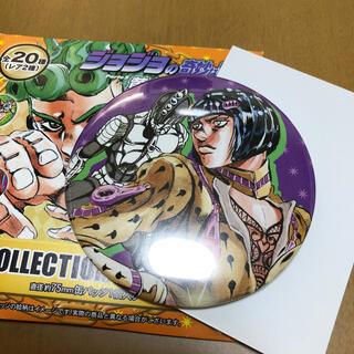 集英社 - JOJO ジョジョの奇妙な冒険 原画展 会場限定 缶バッジ ブチャラティ