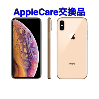 【新品未使用】iPhone Xs 256 GB Gold SIMフリー