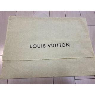 LOUIS VUITTON - 【VUITTON】ルイヴィトン 保存袋