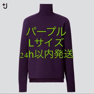 UNIQLO - ユニクロ+J メリノブレンドタートルネックセーター パープル Lサイズ