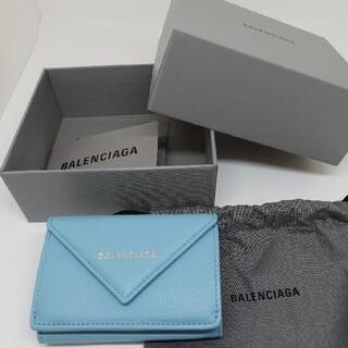 Balenciaga - BALENCIAGA papier ミニウォレット バレンシアガミニ財布