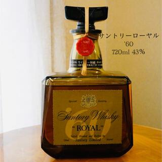 サントリー(サントリー)のサントリー ローヤル '60 古酒 特級(ウイスキー)