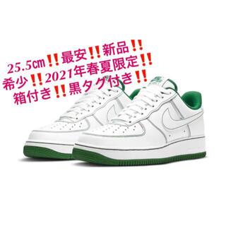 NIKE - 25.5㎝‼️新品‼️最安‼️ナイキ エアフォース1 ❤️白 ホワイト グリーン