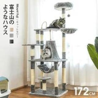 キャットタワー 大型猫 キャットタワー おしゃれ 送料無料 爪とぎ おもちゃ(かご/ケージ)