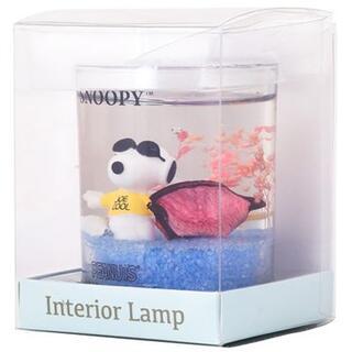 スヌーピー(SNOOPY)のスヌーピー インテリアランプ ジョークール ミニライト ライト SNOOPY(置物)