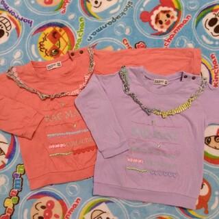 ラグマート(RAG MART)の双子 90size 色違い ラグマート(Tシャツ/カットソー)