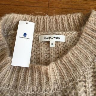 グローバルワーク(GLOBAL WORK)の新品グローバルワーク セーター(ニット/セーター)