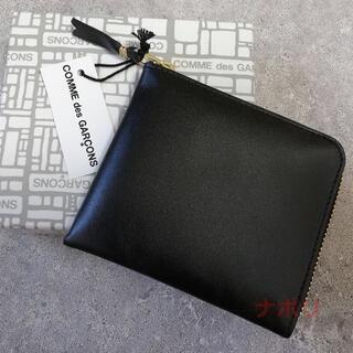コムデギャルソン(COMME des GARCONS)のコムデギャルソン 折りたたみ財布 コインケース(コインケース/小銭入れ)