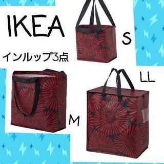 イケア(IKEA)の新作 IKEAイケア  インルップ3点セット エコバッグ 収納 袋 トートバッグ(エコバッグ)