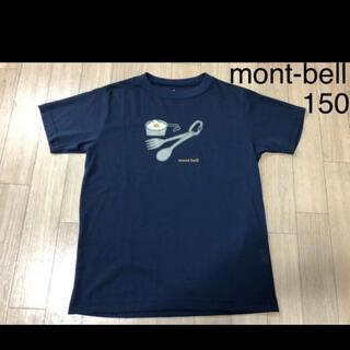 モンベル(mont bell)のmont-bell モンベル Tシャツ 150 目玉焼き ネイビーキッズ 男の子(Tシャツ/カットソー)