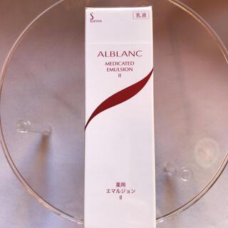 ソフィーナ(SOFINA)の花王ソフィーナ アルブラン薬用エマルジョンⅡ(乳液)(乳液/ミルク)