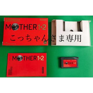 ゲームボーイアドバンス(ゲームボーイアドバンス)のGBA ゲームボーイアドバンス マザー1+2 箱説明書付 MOTHER1+2(携帯用ゲームソフト)