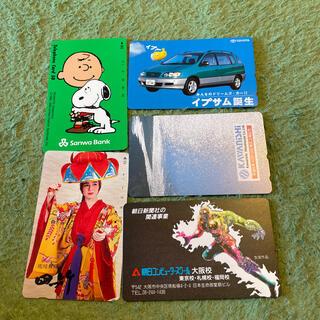 NTTdocomo - テレホンカード 50度数未使用四枚とおまけの30度数一枚