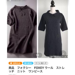 FOXEY - 美品 フォクシー FOXEY ニット ベロア ロング カーディガン