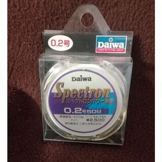 ダイワ(DAIWA)のスペクトロンパワーあゆ 0.2号(釣り糸/ライン)