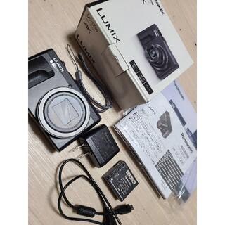 Panasonic - LUMIX DC-TZ90