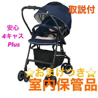combi - 【combi】メチャカルハンディ オート4キャスplus エッグショックHF