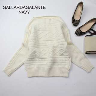 GALLARDA GALANTE - ガリャルダガランテ★ボートネック ケーブル編み ニットトップス セーター 地厚