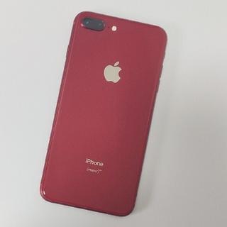 iPhone - 美品Apple iPhone8 Plus 64GB Red(レッド)SIMフリー