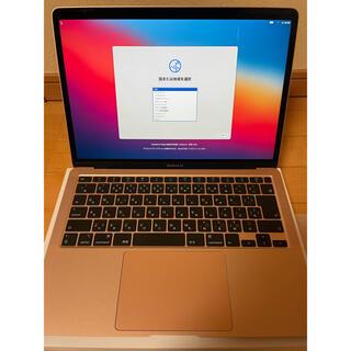 Mac (Apple) - 『値下げ』MacBook Air 13-inch MWTL2J/A