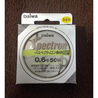 ダイワ(DAIWA)の鮎ナイロン水中糸 ダイワスペクトロンあゆSP 0.6号(釣り糸/ライン)