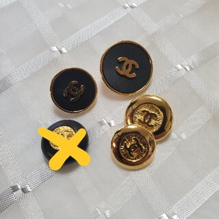 CHANEL - CHANELボタン 4個 まとめ売り バラ売り可
