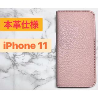 Apple - ★限定特価★ iPhone 11 ダイアリー スマホケース