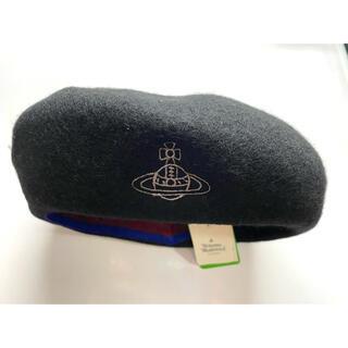 Vivienne Westwood - 【新品・タグ付き】ベレー帽 ヴィヴィアンウエストウッド ブラック 黒