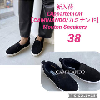 L'Appartement DEUXIEME CLASSE - 【CAMINANDO/カミナンド】Mouton Sneakers  38
