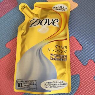 ユニリーバ(Unilever)のダヴ オイル泡クレンジング詰替(クレンジング/メイク落とし)