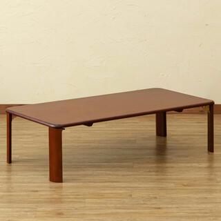 継脚付 ウッディテーブル 120×60cm ブラウン(ローテーブル)