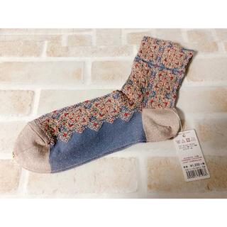 靴下屋 - Tabio 今シーズン新作 キラキラ刺繍のラベンダーソックス おしゃれ靴下