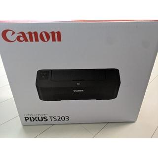Canon - 【新品未使用/匿名配送】CANON プリンター PIXUS TS203 黒