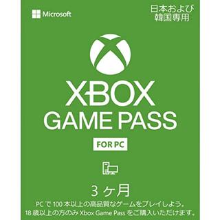 エックスボックス(Xbox)のXBOX GAME PASS FOR PC 3 MONTH 3ヶ月(その他)