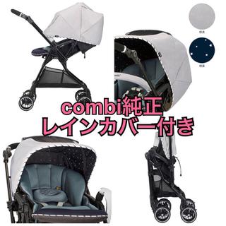 combi - 【2019春夏モデル】コンビ ベビーカー 4キャス スゴカルα ホワイトレーベル