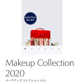 エスティローダー(Estee Lauder)のESTEE LAUDER Makeup collection 2020(コフレ/メイクアップセット)