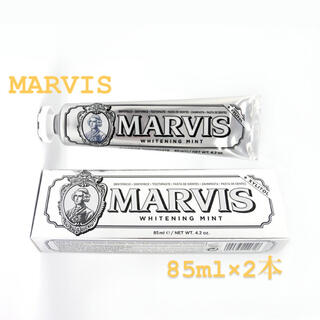 マービス(MARVIS)のMARVIS マービス ホワイトミント 歯磨き粉 85ml×2個(歯磨き粉)